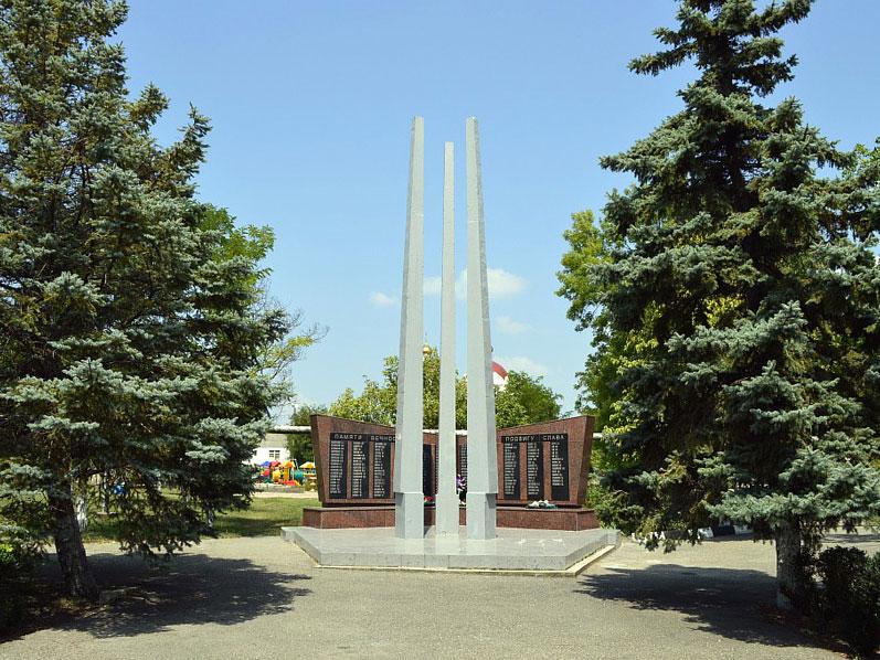 Картинки станицы натухаевской